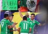 Mexico gặp Jamaica ở bán kết Gold Cup 2017