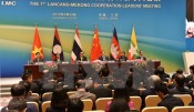 Laos, China ink deal on Mekong-Lancang cooperation fund