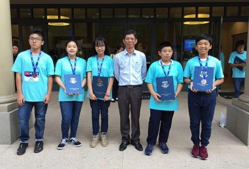 Vietnamese students win silver and bronze medals at WMO 2018