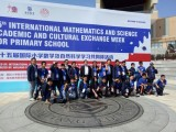 Vietnamese students shine at int'l maths, science competition