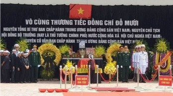 Funeral Board, family of former Party General Secretary offer thanks