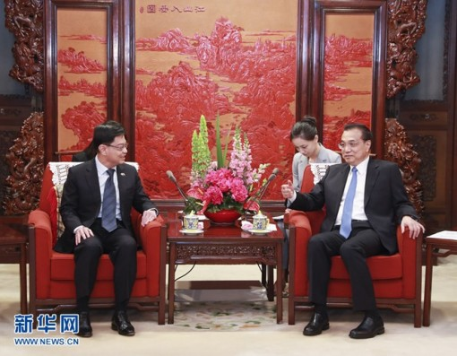 Singapore, China partner to safeguard multilateral trade system