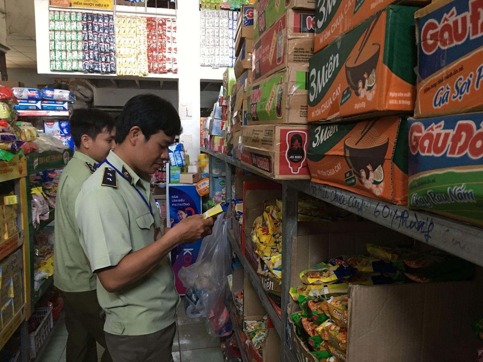 The essential commodities, which have great consuming demand in the end of the year will be checked and controlled by Market Surveillance Teams.